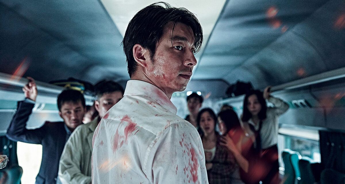 A Proposito di Train to Busan – La Recensione